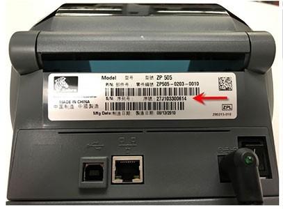 backside of ZP printer