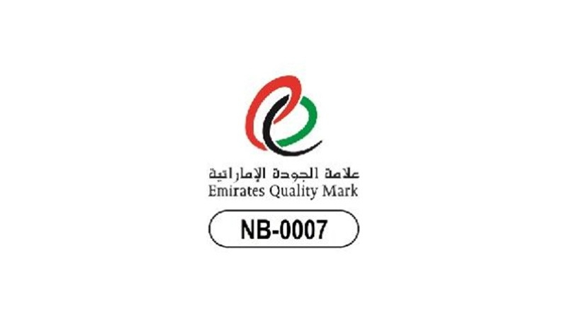 Emirates Quality Mark Image