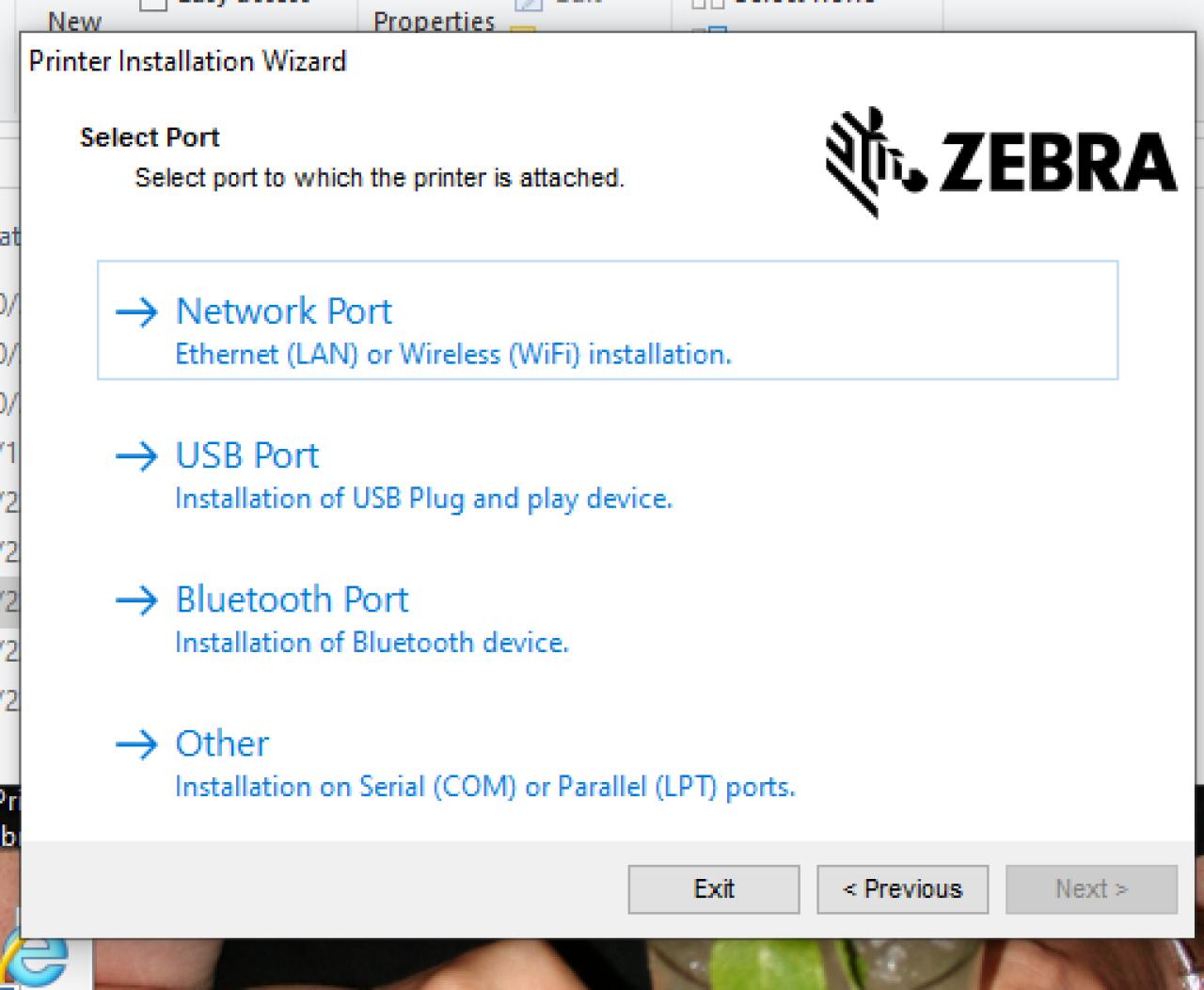 Выберите экран порта USB